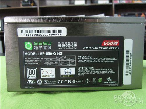 电源的典范 种子额定500w电源值得推荐