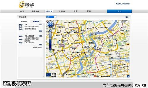林州市卫星地图高清版