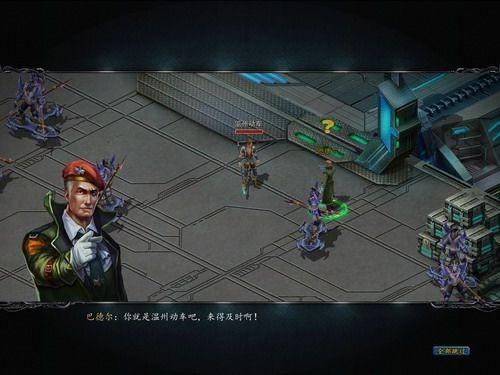 《诺亚传说》玩家爆笑npc引发连锁笑应