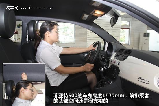 正因为1520mm的车身高度,给前排乘客带来了不错的头部空高清图片