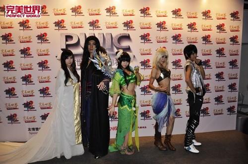 完美世界精彩cosplay