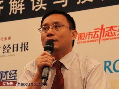 广州证券分析师-刘毅铭