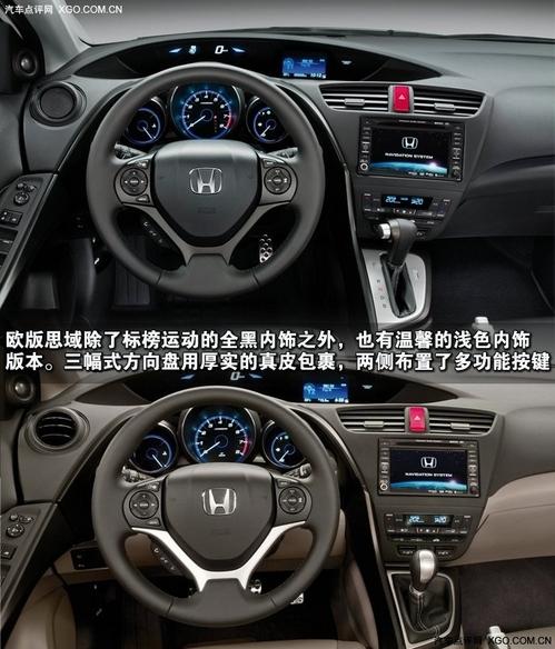 红色的一键启动按钮,中控台向驾驶侧倾斜.排挡杆的位置也被明显抬图片