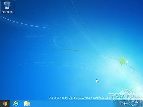 图29 Windows 8传统界面