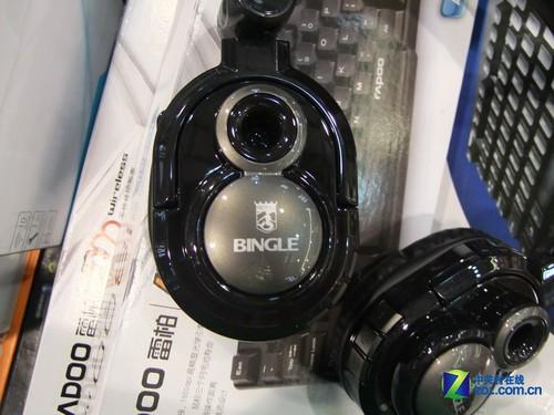宾果b630耳机单元