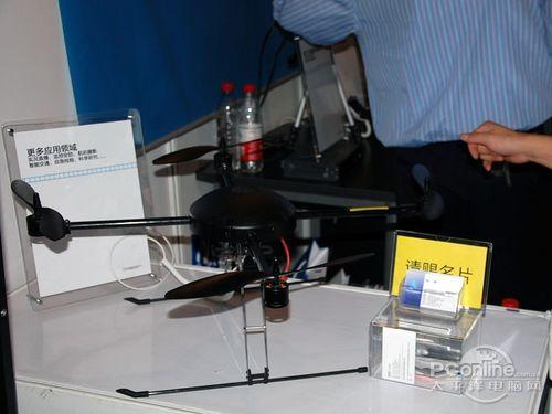 例如通过遥控直升飞机配备的无线监控摄像头做地理信息系统处理,又或
