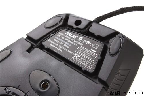 华硕rog gx900游戏鼠标可调整数据线方向