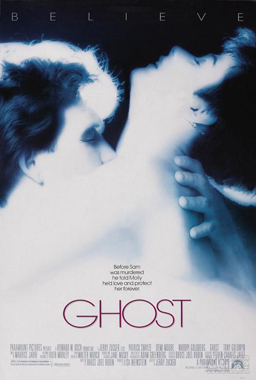 30张九十年代最佳电影海报