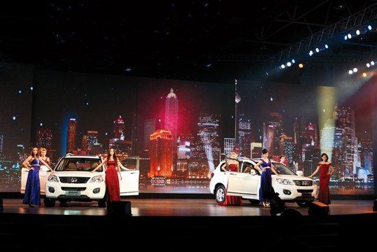 长城汽车天津生产基地启用仪式高清图片