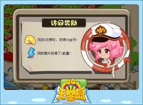通关天堂多《QQ秘籍岛》v天堂乐趣大格斗-科技横版揭秘游戏互动图片
