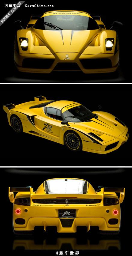 超级 跑车 法拉利 恩佐上市导购 超级跑车 法拉利恩佐上市导购高清图片