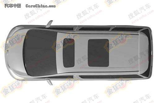 模仿还是合作 九龙汽车全新MPV酷似埃尔法高清图片