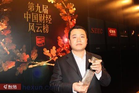 中国人保郑海蛟领取2011年度品牌保险公司奖项