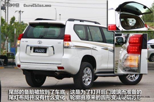 北京4s店丰田霸道4000现车颜色齐全直降2.5万!