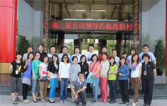2011,和讯网,保险行业沙龙