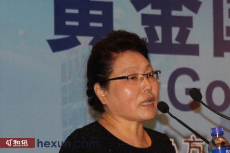 谭雅玲,中国国际经济关系协会常务理事