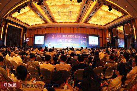 2012中国塑料产业大会在宁波隆重召开
