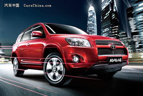 优惠明显 广州丰田rav4 2.0l车型优惠最高2万