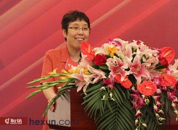北京期货商会副会长