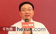 北京中期期货研究院院长王骏