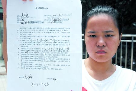 房主是女儿房屋出租时妈妈代签出租房屋合同(其签字是图片