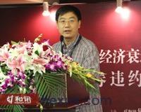 李犁 财经中国会秘书长