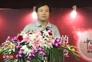 经济日报出版社社长 韩文高