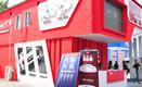2012广州车展和讯汽车展台