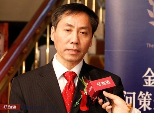 交行金融研究中心副总经理 周昆平