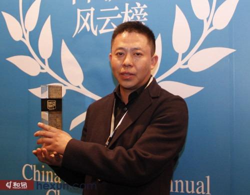 康美药业董事长马兴田获得2012年度最受尊敬上市公司领导者