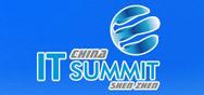 2013IT领袖峰会