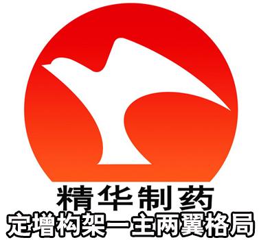 精华制药ipo屡违诺定增遭疑-专题- 股票 频道-和讯网