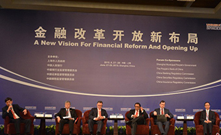 世界格局新变化与全球经济新平衡