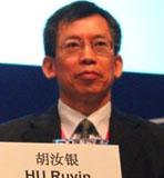 上海市证券交易所研究中心主任胡汝银