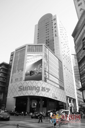 苏宁解放碑超级店