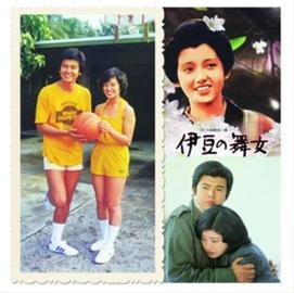 三浦友和与山口百惠曾一同出演《伊豆的舞女》与《血疑》 制图/王晓图片
