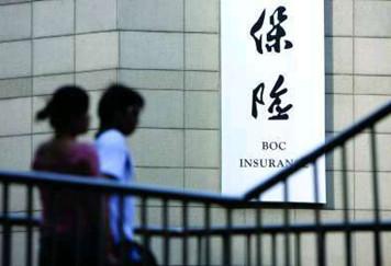 中国财富管理报告之保险篇:走向大市场的转型