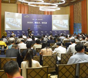沈明高:上海自贸区不会取代香港