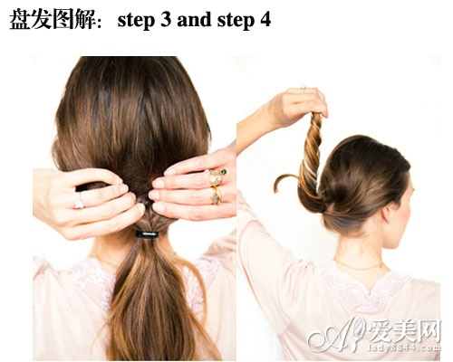 step 3:扎发处上部头发弄蓬松.
