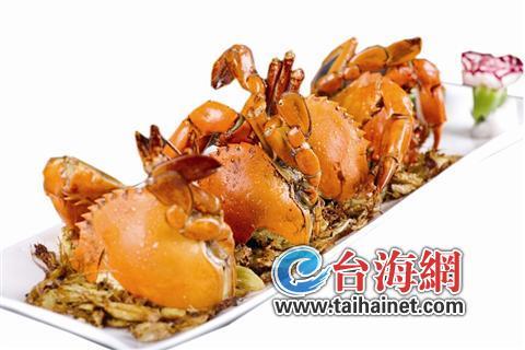 煎蟹的做法大全图解