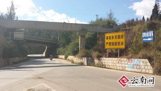 正文    云南网讯(记者 杨之辉 杨芸 郭峰)近期,昆明高海高速公路辅道
