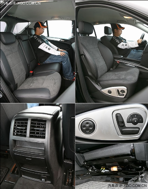 2014款奔驰ML320/400 现车到店优惠提车