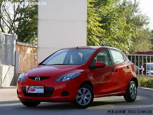 长安马自达2现金优惠5000元 现车销售中高清图片