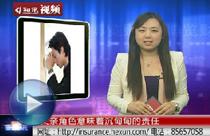 中国保险行业协会,保险业首届万人诚信宣言,和讯网
