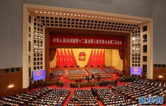 组图:十二届全国人大二次会议在京开幕
