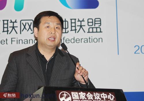 翼龙贷CEO王思聪