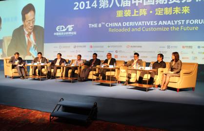 圆桌讨论:重装上阵·定制未来