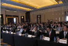 第十届上海衍生品市场论坛
