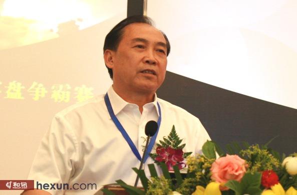 中国黄金协会副会长