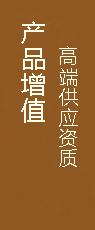 和讯房产置业刊第109期:方兴金茂悦 打造亦庄人居高端标杆